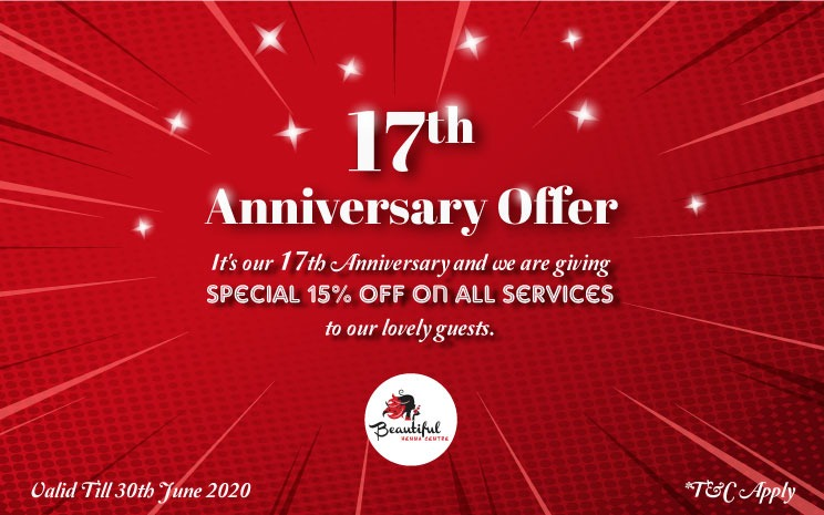 17th Anniversary Offer