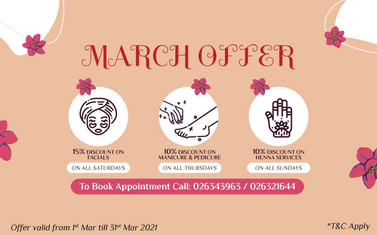 March 2021 Offers
